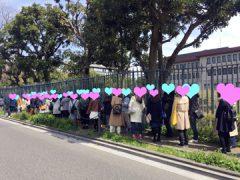 街コン婚活パーティー【上野公園】4/2(日)『カフェ×散歩コン/』お花見&人気裏スポット巡り01